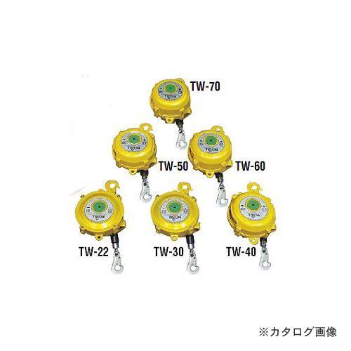日東工器 スプリングバランサー TW-30 No.33838