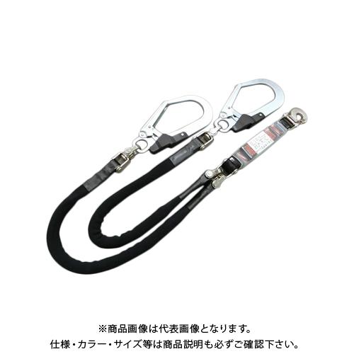 ポリマーギヤ 伸王 伸縮ロープ式 ダブルランヤード 脱着式 WZAENC-8D