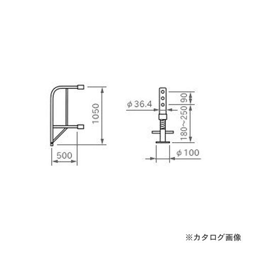【運賃見積り】【直送品】伊藤製作所 123 アウトリガー(4組) 1セット