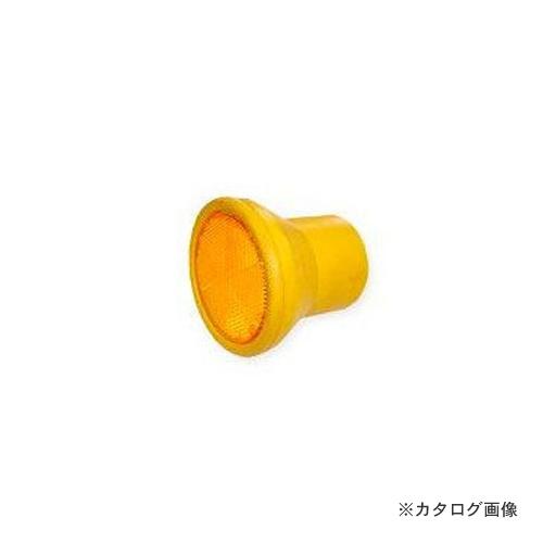 【運賃見積り】【直送品】 伊藤製作所 123 デリキャップ 50個