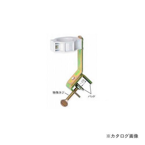 【運賃見積り】【直送品】伊藤製作所 123 G型ホルダーガードレール用 30個 JS-FV