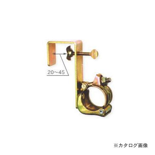 【運賃見積り】【直送品】伊藤製作所 123 フェンスクランプ 20個 JS-K