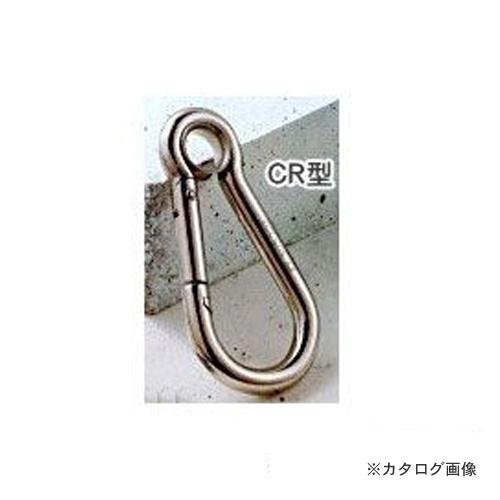 【運賃見積り】【直送品】伊藤製作所 123 カラビナハーケン(国産) 鉄 8CR 20個 KH8CR