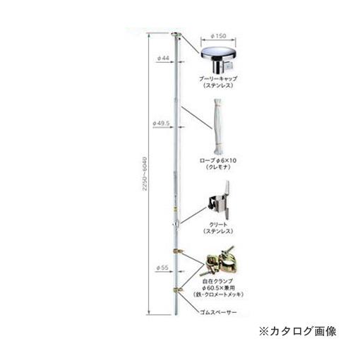 【運賃見積り】【直送品】伊藤製作所 123 アルミポール 標準セット 1セット P5560C