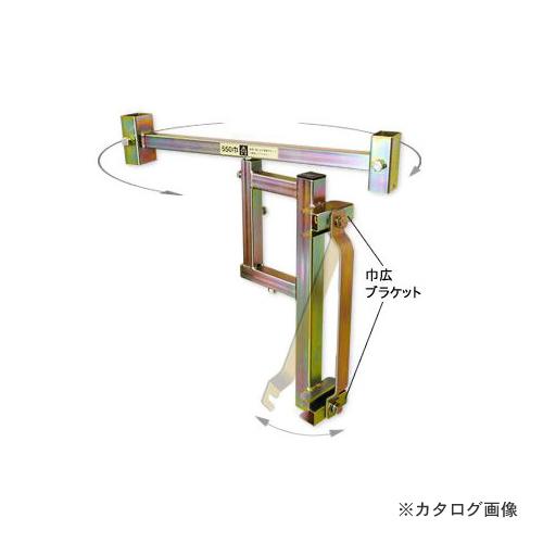 【運賃見積り】【直送品】伊藤製作所 123 サインホルダー ガードレールビーム用 1台 SBH-H-280