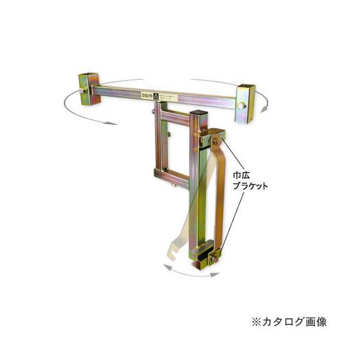 【運賃見積り】【直送品】伊藤製作所 123 サインホルダー ガードレールビーム用 1台 SBH-H-300