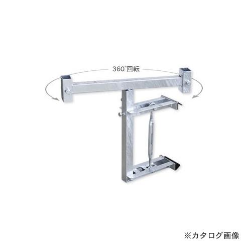 【運賃見積り】【直送品】伊藤製作所 123 サインホルダー ビーム用(ドブメッキ) 1台 SBH-RZ-280