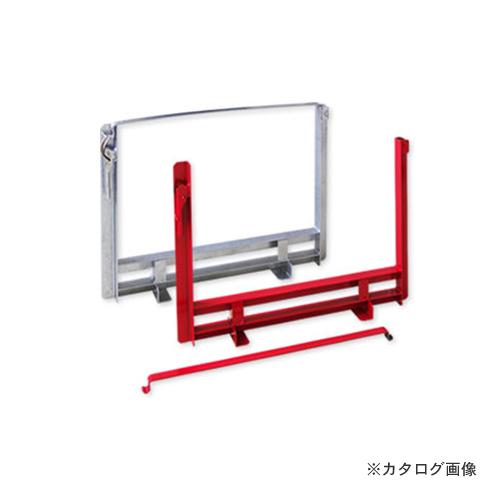 【運賃見積り】【直送品】伊藤製作所 123 サポートハンガー 赤色塗 装 1セット SH40P