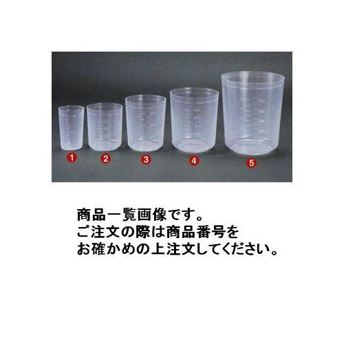 瑞穂化成工業 mizuho PPコップ 100ml(1000個入) 0160