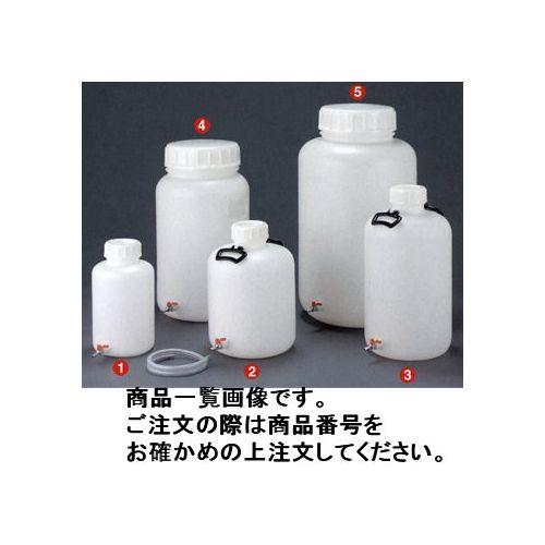 瑞穂化成工業 mizuho 広口瓶ボールコック付 20L 0741