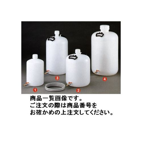 瑞穂化成工業 mizuho 細口瓶ボールコック付 30L 0752