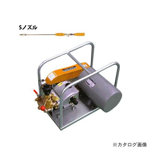 【直送品】キョーワ クリーン高圧洗浄機 単相200V Sノズルセット KYC-210N-1-200S