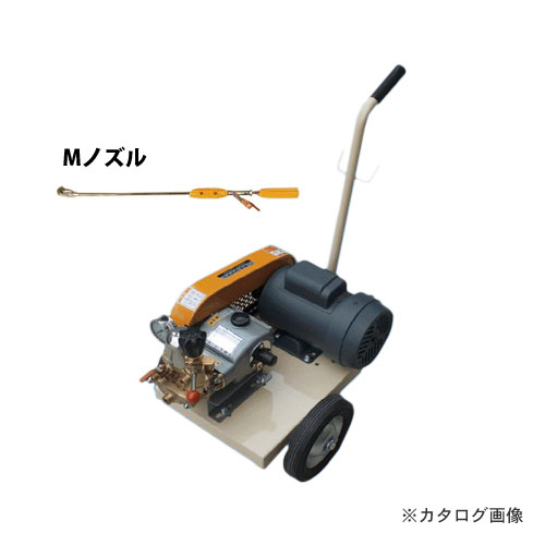 【直送品】キョーワ クリーン高圧洗浄機 単相200V Mノズルセット KYC-300-3-200M