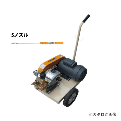 【直送品】キョーワ クリーン高圧洗浄機 単相200V Sノズルセット KYC-300-3-200S