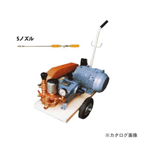 【直送品】キョーワ クリーン高圧洗浄機 三相200V Sノズルセット KYC-300-6S