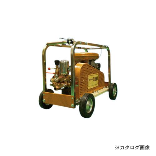 【直送品】キョーワ クリーン高圧洗浄機 リコイルタイプ Bセット KYC-400E-B
