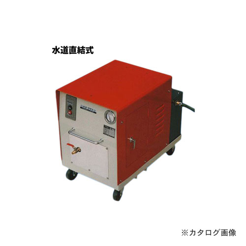 【直送品】キョーワ クリーン高圧洗浄機 水道直結式 三相200V KYZ-220BT