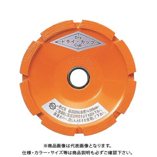 三京 ドライカップ100 DC-4C