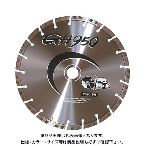 コンクリ切断GH950 308×30.5 LC-GH12