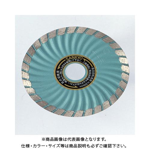 三京 SDカッター250 SD-R10