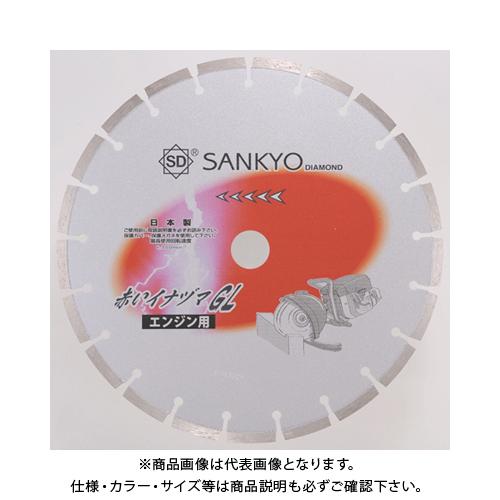 三京 赤いイナヅマGL 250X30.5 LC-GL10