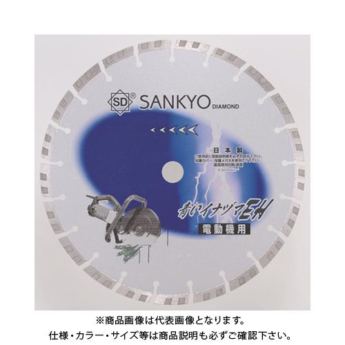 三京 青いイナヅマEH(25.4) LC-EH12