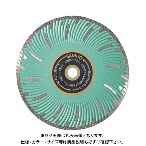 三京 305(20) SDプロテクト Mark2 三京 305(20) SD-F12 SD-F12, 生活雑貨のストックスクエア:cb536797 --- officewill.xsrv.jp