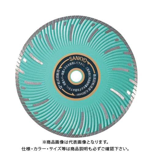 三京 SDカッター 305(25.4) SD-F12