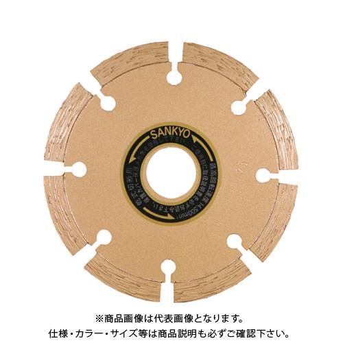 三京 レーザー隼 150 LB-6