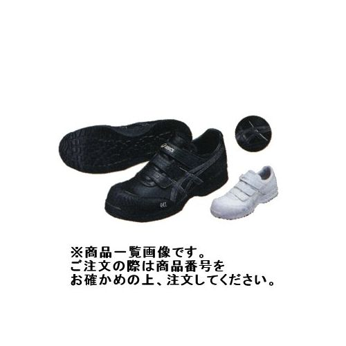 ASICS sneaker-type safety shoes winjob 52 S (25 cm) black / gunmetal FIS 52S-9075-25