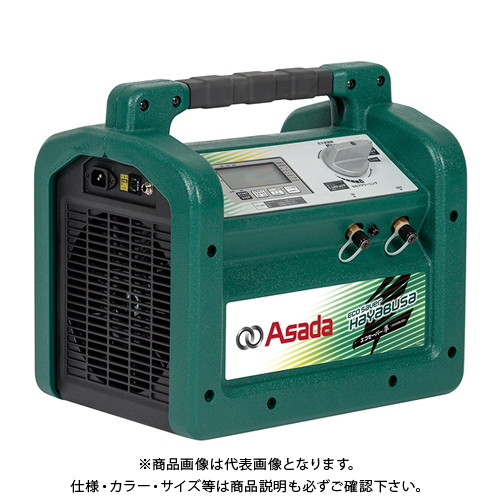 【ガンガンセール2020】アサダ Asada 高速フロン回収装置(冷凍・空調用)エコセーバー隼 キャリングバッグ付セット ES8823