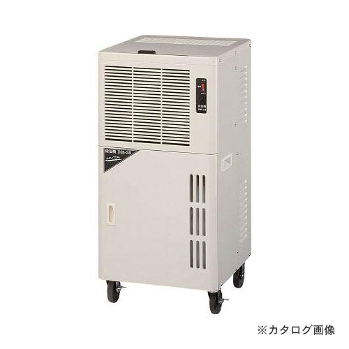 【直送品】ナカトミ NAKATOMI 除湿機 DM-15