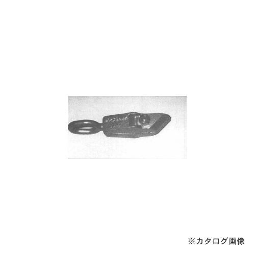 【個別送料2000円】ブラックホーク アングルバイトクランプ 0045ABC