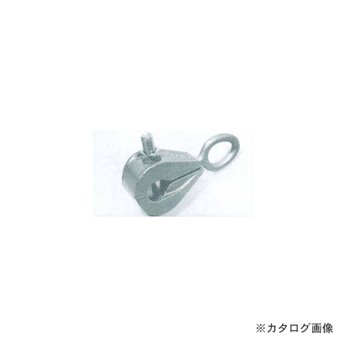 【個別送料2000円】ブラックホーク Cクランプ 0200C