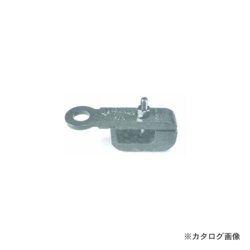 【個別送料2000円】ブラックホーク ボックスクランプ 0650BOX