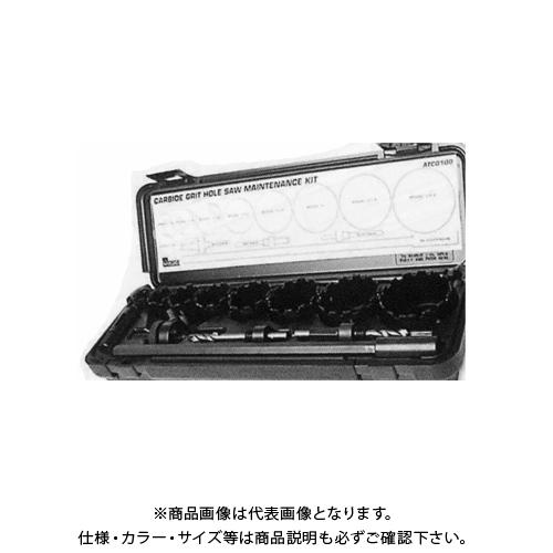 M.K. モールス 超硬粒子付ホールソー・メンテナンス・キット 13点(専用キャリーケース付)ATCG100