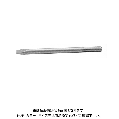 関西工具製作所 コールドチゼル SDS-max 600mm 10本 41C00MT060