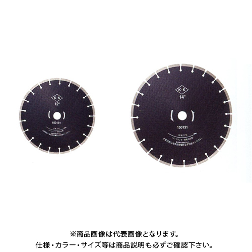 【20日限定!3エントリーでP16倍!】関西工具製作所 乾式ダイヤモンド・ブレード ADタイプ 14