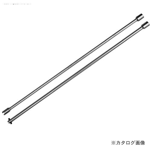江東産業 KOTO スペアタイヤレンチセット 4S-TS37N