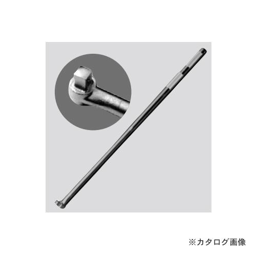 江東産業 KOTO ロングパワーレンチ 6S-P44