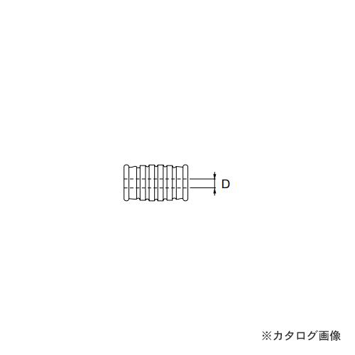 KOTO BP-H 江東産業 スライドハンマー