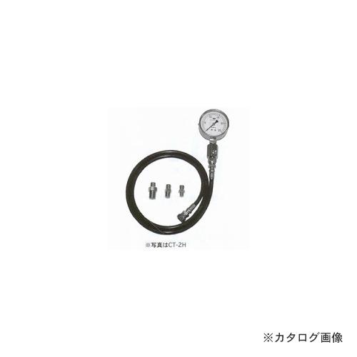 東洋テック NPA 油圧計(高圧用) CT-5H