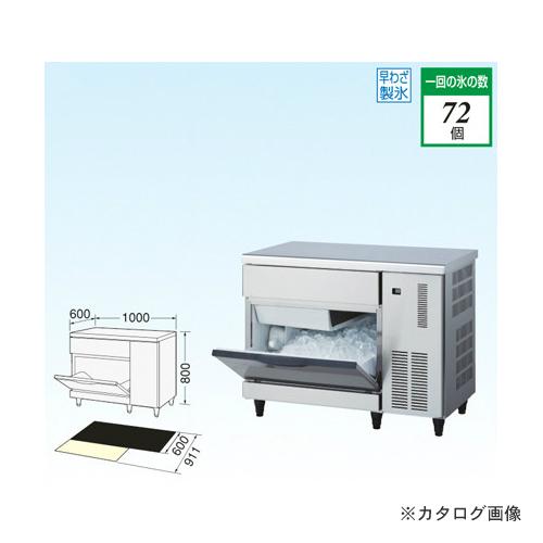 【運賃見積り】【直送品】ダイワ冷機 バーチカルタイプ製氷機 DRI-95LMTE