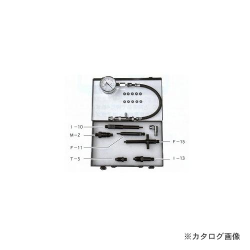 東洋テック NPA ディーゼルエンジン用コンプレッションテスター 中型用(ノズルホルダー用) DS-9