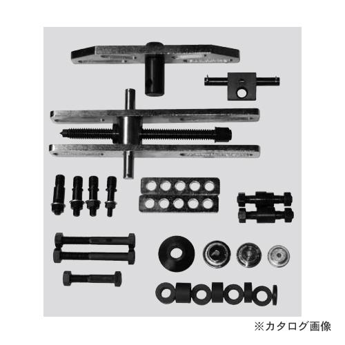 江東産業 KOTO フロントハブ&ベアリング プッシュプーラー FF-190