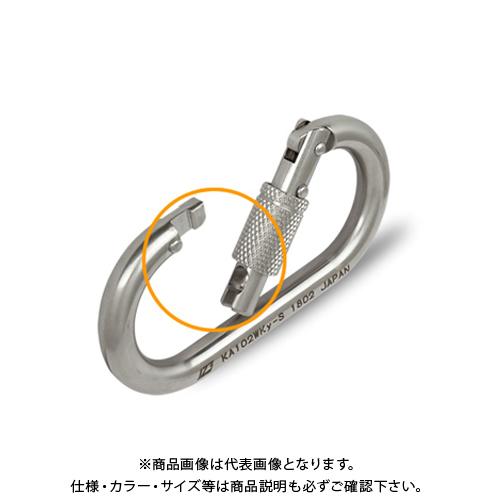 【運賃見積り】【直送品】伊藤製作所 123 キーロック 鉄KA102ダブルストッパー 5個 KA102WKy
