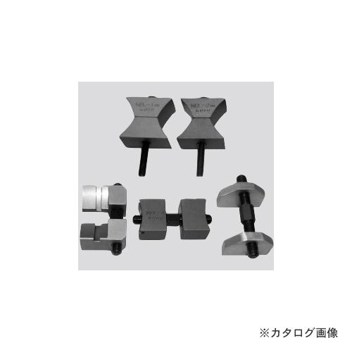 江東産業 KOTO カムロッククランプセット KEL-50