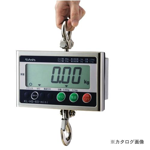品質保証 【直送品】クボタ KUBOTA 小型デジタル吊秤 検定付き KL-HS-60-mini-K, AZmax Direct 8a72906a