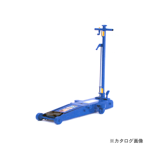 【直送品】【車上渡し】長崎ジャッキ 低床 エアーガレージジャッキ NLA-3P-M