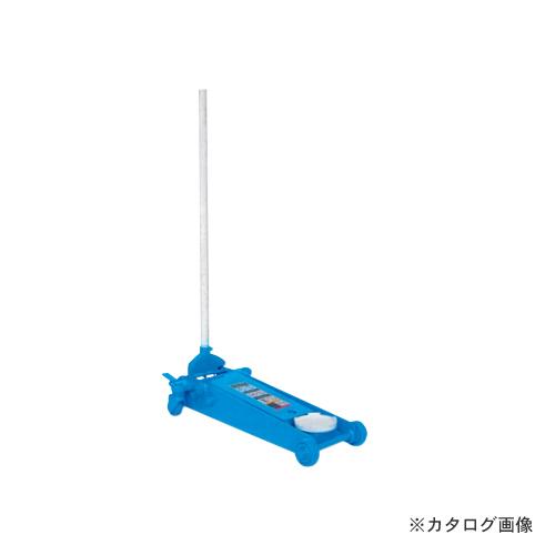 【直送品】【車上渡し】長崎ジャッキ 低床ショートガレージジャッキ NLG-301